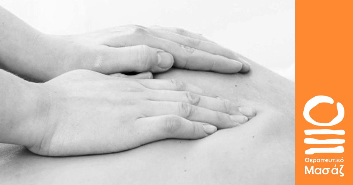 videos os massage i södertälje